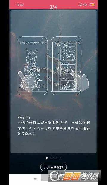MiKi女仆桌面(兽耳桌面)截图0
