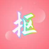 抠图秀v1.1.2