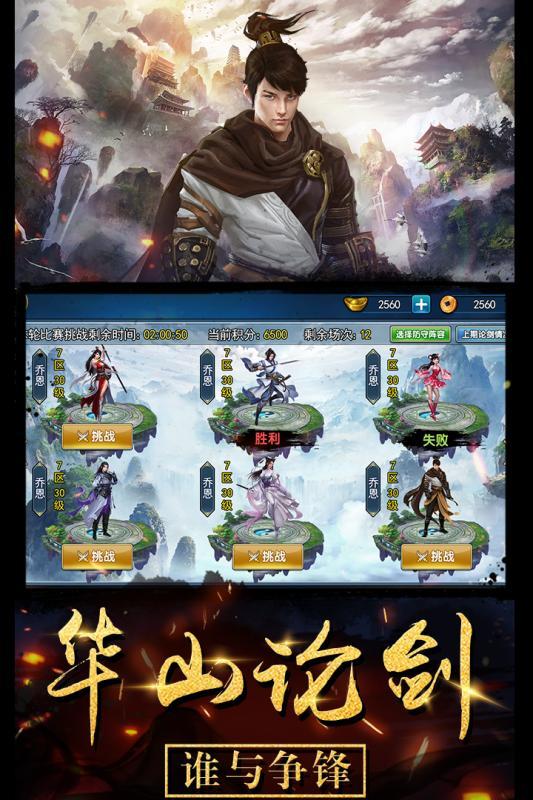 濡沫江湖游戏官方网站下载图片2