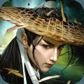 濡沫江湖游戏官方网站下载v0.9.3