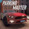真实停车驾驶v1.5.4