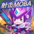 4399小小突击队手游官方网站
