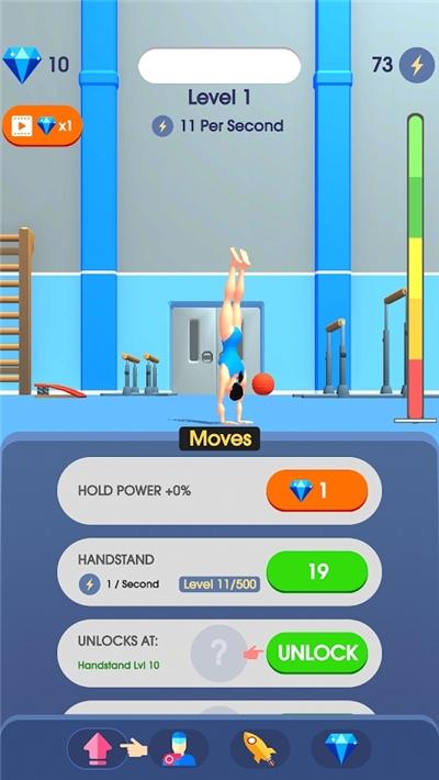 闲散体操游戏