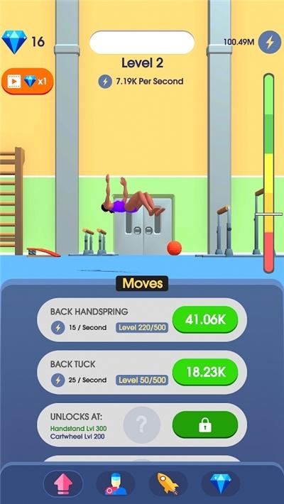 闲散体操游戏截图0