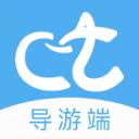 樱桃旅游v1.2