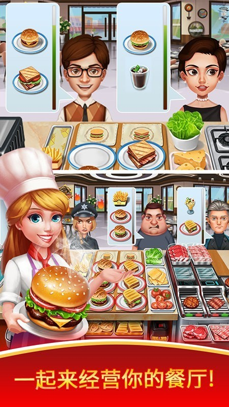 天天爱烹饪截图2