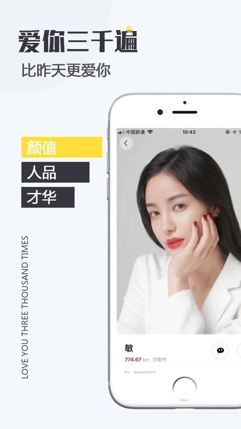 米老鼠app