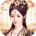 兰陵王妃宫廷换装游戏