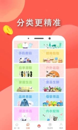 站街宝app截图1
