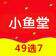 小鱼堂49选7折线走势图