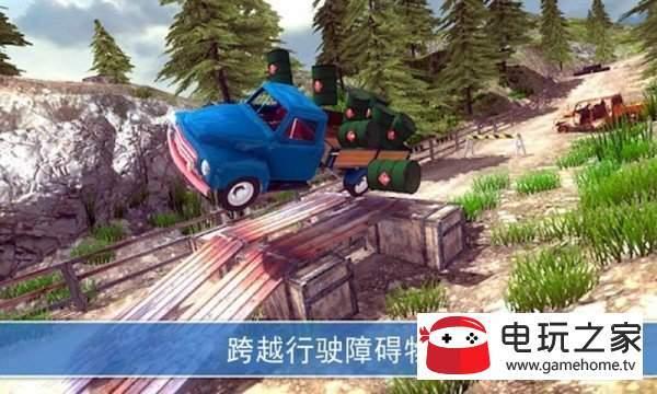 山地越野模拟驾驶截图1