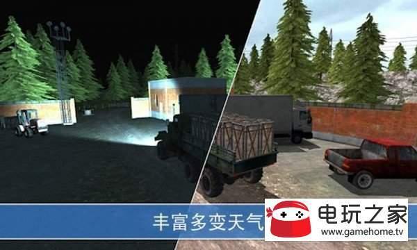 山地越野模拟驾驶截图0