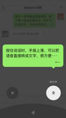 微信7.0.17