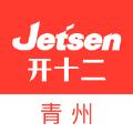登录2020青州智慧云平台学生入口官网地址