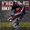 拖拽摩托车v1.0