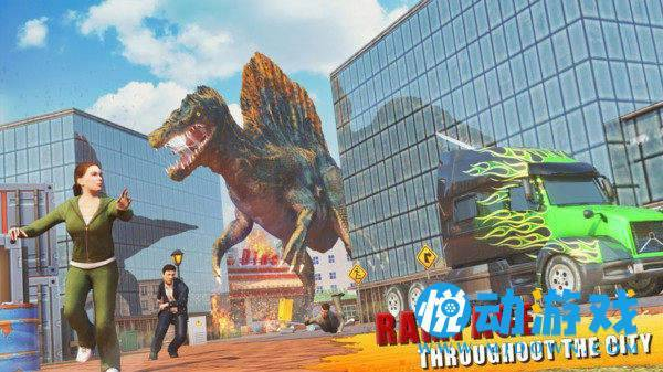 城市愤怒恐龙截图2