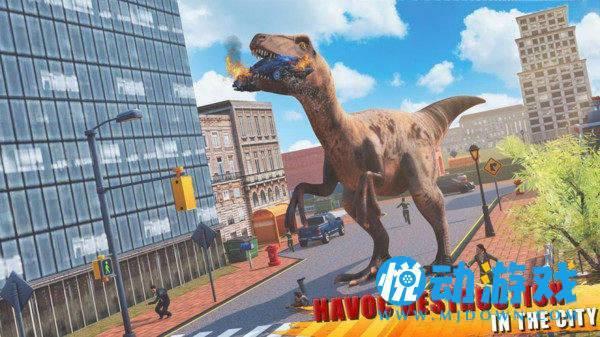 城市愤怒恐龙截图1