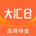 大汇仓app