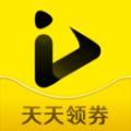 梦商云天天领券app下载