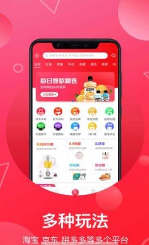 淘米客app