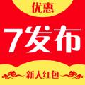 7优惠appv1.0.12