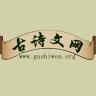 古诗文网v1.16.1