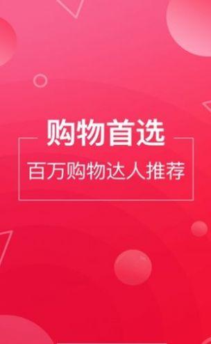 淘米客app截图2