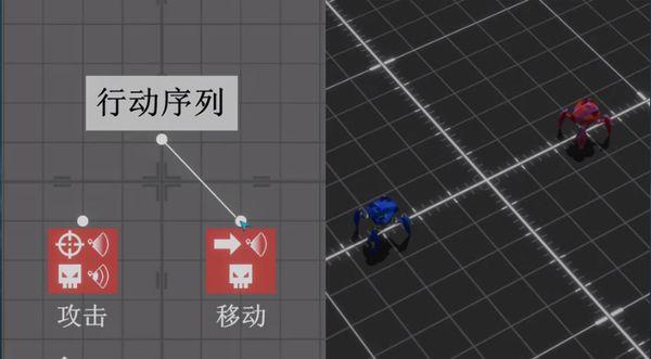角斗机甲游戏截图2