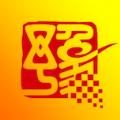 2020河南干部网络学院四史知识竞赛答案免费分享