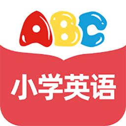 abc小学英语点读软件