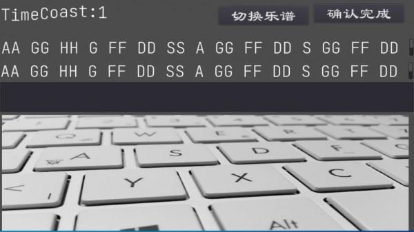 音乐键盘手截图3