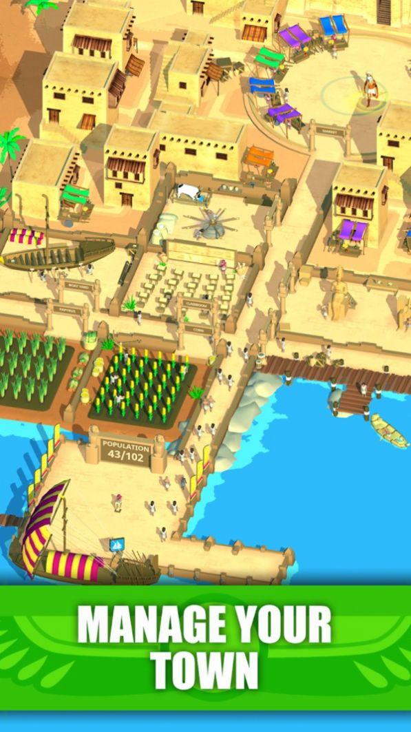 埃及模拟器游戏