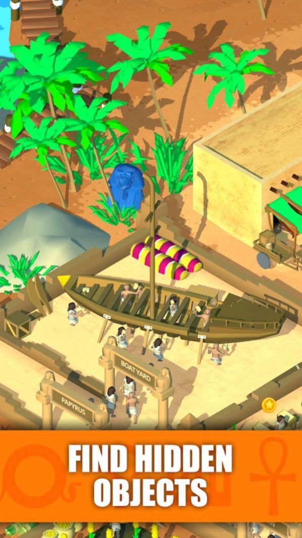 埃及模拟器游戏截图1