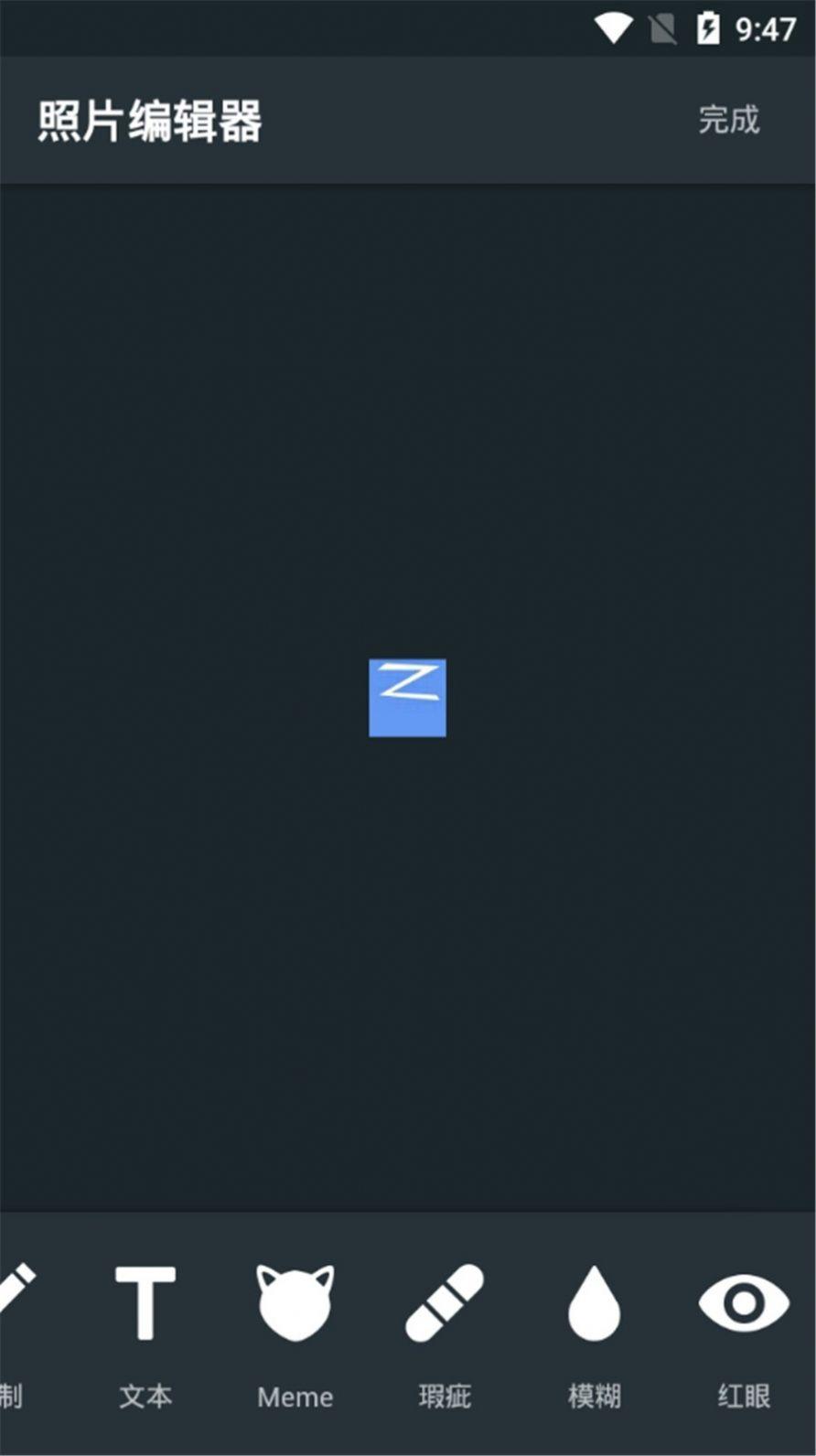 黑点图片制作app截图0