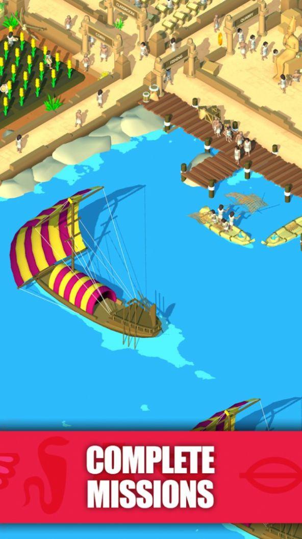 埃及模拟器游戏截图2