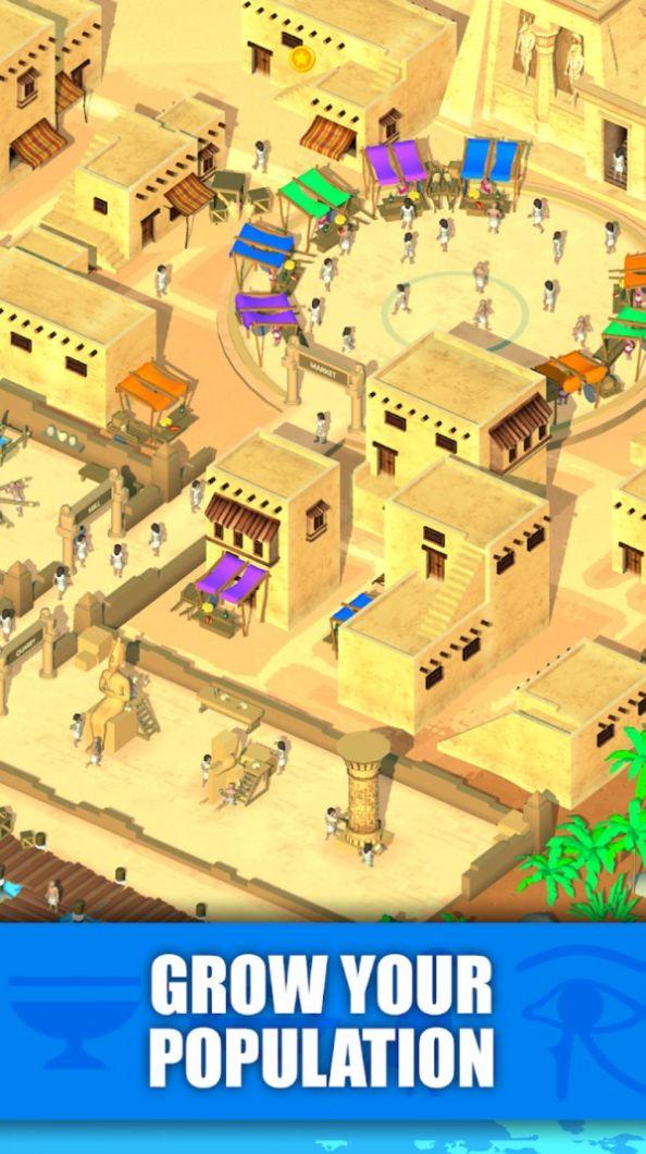 埃及模拟器游戏截图0