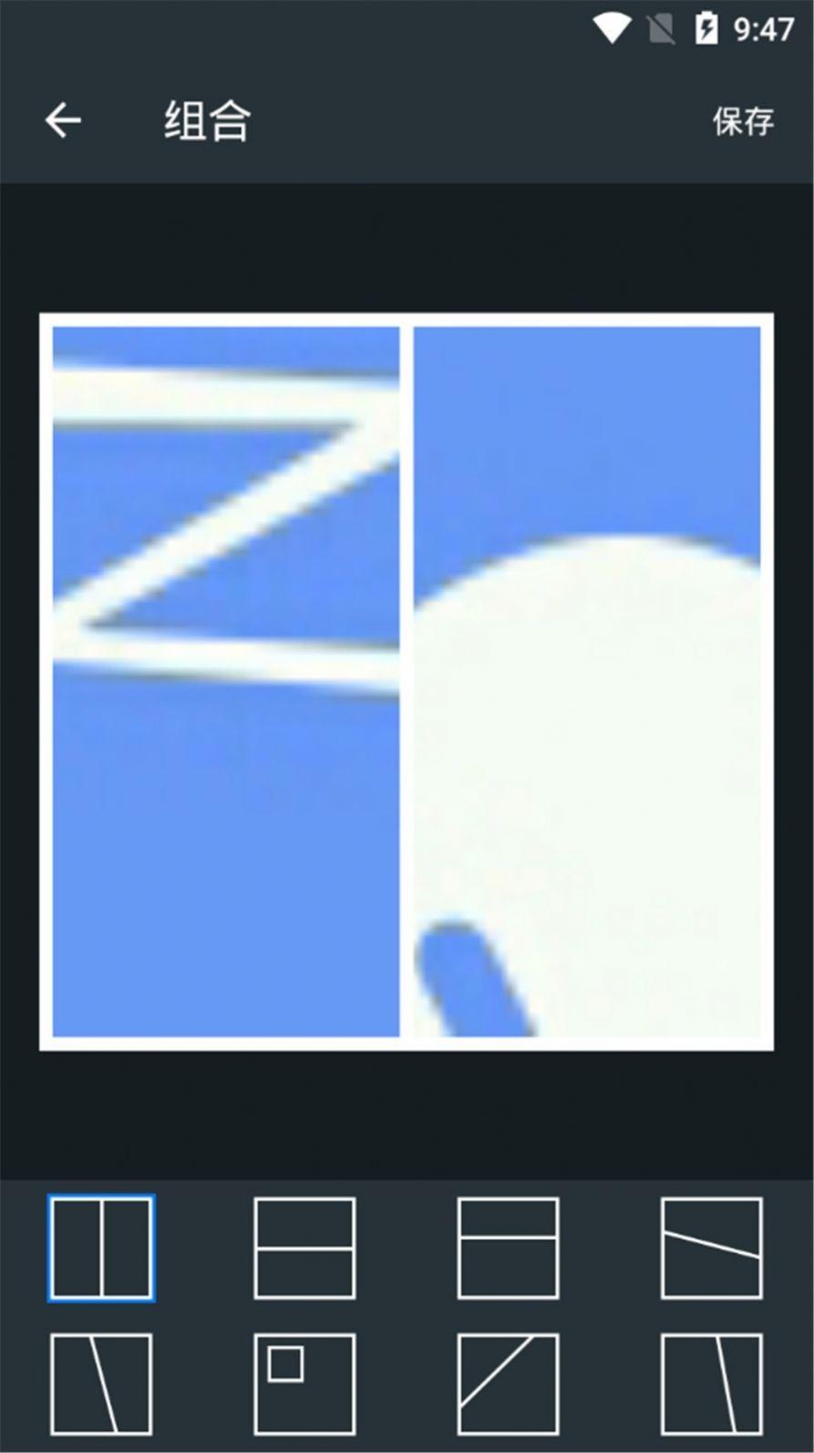 黑点图片制作app
