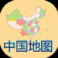 2020中国地图高清图片可放大最新下载
