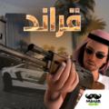阿拉伯大侠