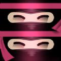 双子忍者2游戏最新