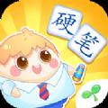 小伴龙学写字app